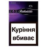 Rothmans Nano Click Purple Cigarettes