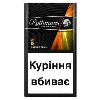 Сигареты Rothmans Demi Double Click - купить, цены на Метро - фото 1