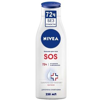 Бальзам для тіла Nivea SOS Відновлюючий 250мл