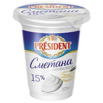 Сметана President 15% 325г