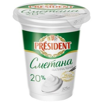 Сметана President 20% 325г - купить, цены на Таврия В - фото 1