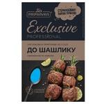 Pripravka Exclusive Professional For Shashlick Natural Without Salt Seasoning 45g