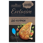 Приправа Pripravka Exclusive Professional для курицы натуральная без соли 50г