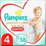 Pampers Premium Care Pants Diaper Size 4 Maxi 9-15kg 58pcs
