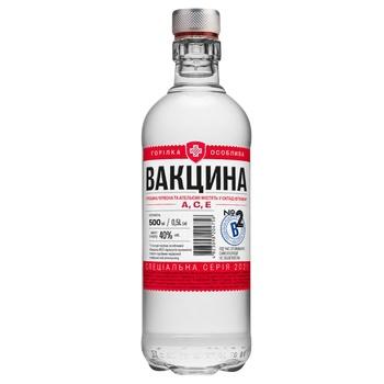 Vaktsyna #2 Special Vodka 40% 0,5l - buy, prices for CityMarket - photo 1