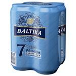 Пиво Балтика №7 Премиум светлое 5.4%об. 4х500мл