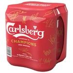 Пиво Carlsberg з/б 5% 4*0,5л