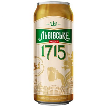 Lvivske 1715 Light Beer 4,7% 0,5l - buy, prices for Novus - photo 1