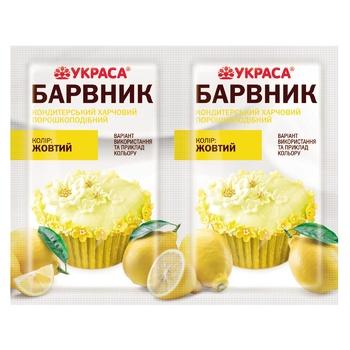 Краситель Украса пищевой желтый 5г - купить, цены на Ашан - фото 1