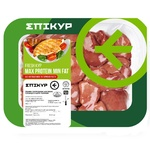 Epikur Chilled Broiler Chicken Liver 700g