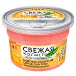 Скраб Свіжа косметика Омолоджуючий медово-сольовий для тіла 180мл
