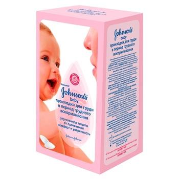 Прокладки для груди Johnson's baby в период грудного вскармливания 30шт - купить, цены на ЕКО Маркет - фото 1
