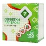 Серветки зелені Семерка 100шт