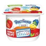 Rastishka Strawberry Flavored Yogurt 2% 115g