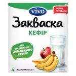 Закваска бактеріальна Vivo Кефір 4шт 0.5г
