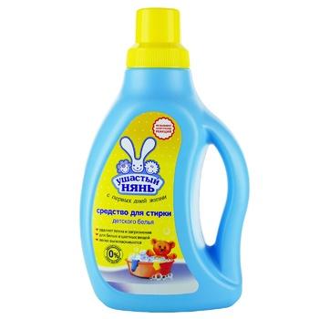 Ushastyy Nyan Detergent for Washing Children's Clothes 750ml