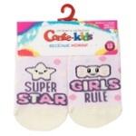 Носки детские Conte Kids Tip-Top капучино размер 12