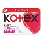 Прокладки Kotex Ultra Super гігієнічні ультратонкі 22шт