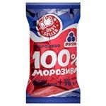 Rud Waffer Cup 100% Ice-Cream 70g