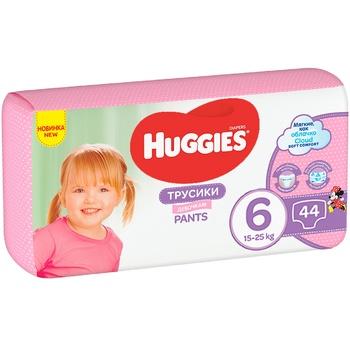 Трусики-подгузники Huggies Pants 6 Mega 15-25 кг для девочек 44 шт