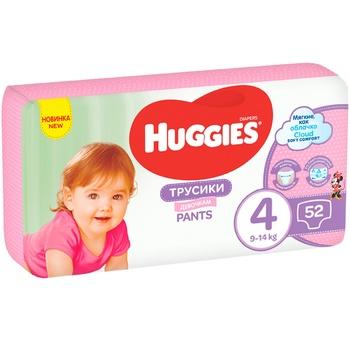 Трусики-подгузники Хаггис 4 для девочек 9-14кг 52шт - купить, цены на Ашан - фото 1