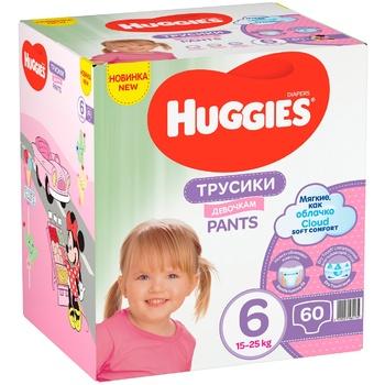Трусики-підгузники Huggies 6 для дівчаток 15-25кг 60шт - купити, ціни на Ашан - фото 1