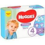 Підгузки-трусики Huggies для хлопчиків 4 9-14кг 36шт