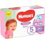 Huggies Panties Diapers for Girls 5 12-17kg 34pcs