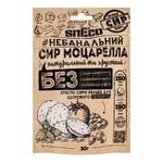 Сир SnEco Моцарелла сухий 30г