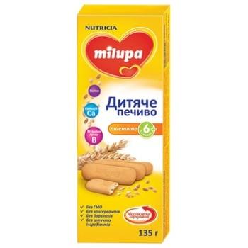 Печенье Nutricia Milupa детское пшеничное для детей от 6 месяцев 135г - купить, цены на Novus - фото 1
