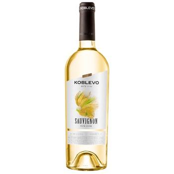 Вино Коблево Совіньйон біле сухе 13% 0,75л - купити, ціни на Ашан - фото 1