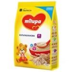 Milupa Nutricia Milk Porridge Multigrain 210g