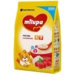 Каша Milupa рис малина 210г
