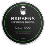 Бальзам для бороди Барберс Нью Йорк 50г