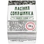 Subota Salted Roasted Sunflower Seeds 100g