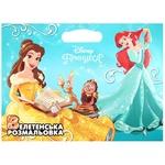 Розмальовка Disney Принцеси Велетенська