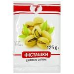 Фісташки Українська Зірка солоні 125г