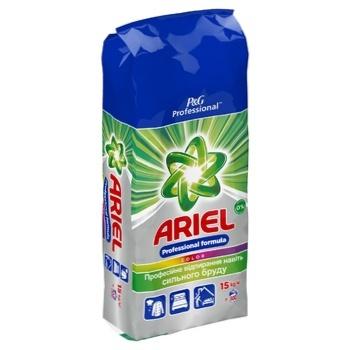 Ariel Professional Expert Color Laundry Detergent Powder 15kg