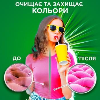 Капсули для прання Ariel Pods Все-в-1 Color 12шт - купити, ціни на CітіМаркет - фото 3