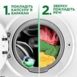 Капсули для прання Ariel Pods Все-в-1 Color 12шт - купити, ціни на CітіМаркет - фото 8