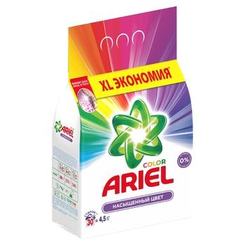 Стиральный порошок Ariel Color автомат 4,5кг - купить, цены на СитиМаркет - фото 3