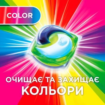Капсулы для стирки Ariel Pods Все-в-1 Color 27шт - купить, цены на СитиМаркет - фото 6