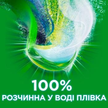 Капсули для прання Ariel Все-в-1 Color 27шт - купити, ціни на CітіМаркет - фото 8