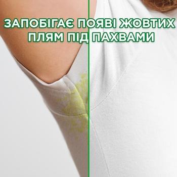 Жидкий стиральный порошок Ariel Горный родник 2,2л - купить, цены на Восторг - фото 3