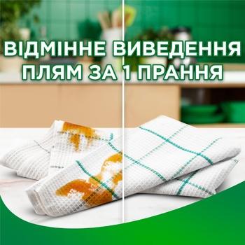 Жидкий стиральный порошок Ariel Горный родник 2,2л - купить, цены на Восторг - фото 5