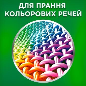 Гель для стирки Ariel Color 4,4л - купить, цены на Метро - фото 7