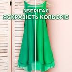 Гель для стирки Ariel Color 4,4л - купить, цены на Метро - фото 8