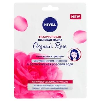 Маска тканевая гиалуроновая для лица Nivea Organic Rose 1шт