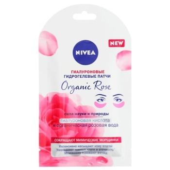 Гіалуронові гідрогелеві патчі Nivea Organic Rose