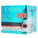 Крем Eveline Bio Hyaluron 4D для всіх типів шкіри обличчя SPF8 30+ 50мл